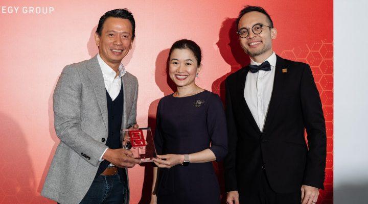 SG Marks Awards Ceremony & DBCS gala Dinner 2019